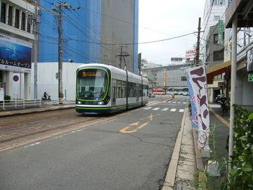 広島電鉄旅行記