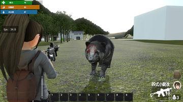 ベータバージョン05 動物ハンティングシステム実装