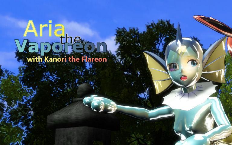 シャワーズスウツ着アリアさん(かのりんもいっしょ) Fantia Edition