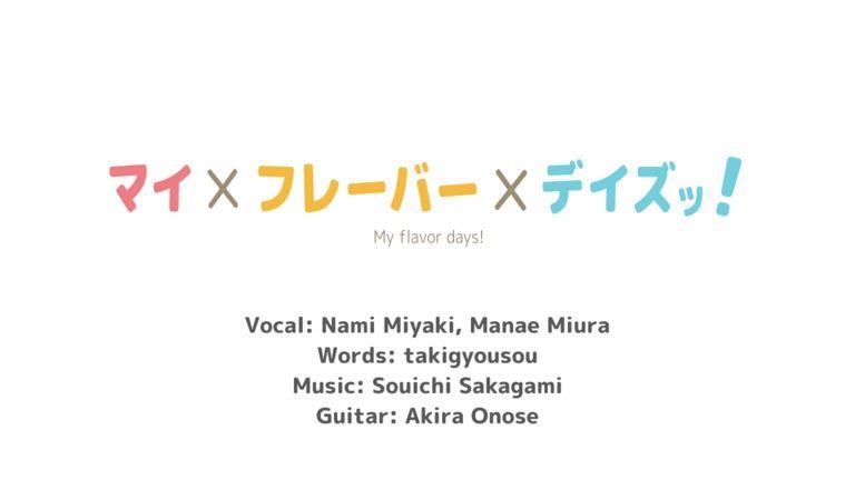 新曲の試聴音源公開しました