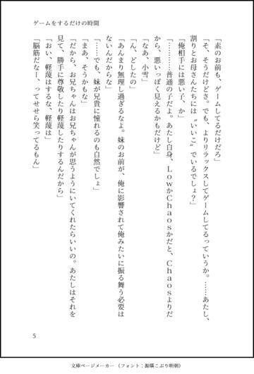 【更新告知】 2018/9/22 製作手記