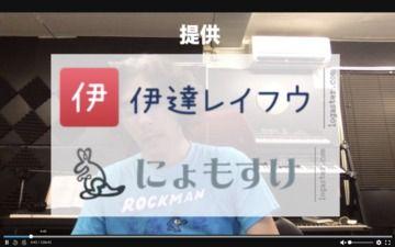 【動画】来兎教 第248回