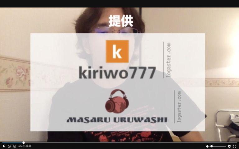 【動画】来兎教 第249回