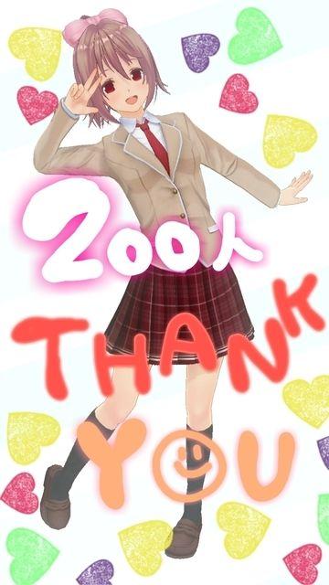【祝】ファンティア200人↑達成ありがとうございます!!【プレゼント企画】