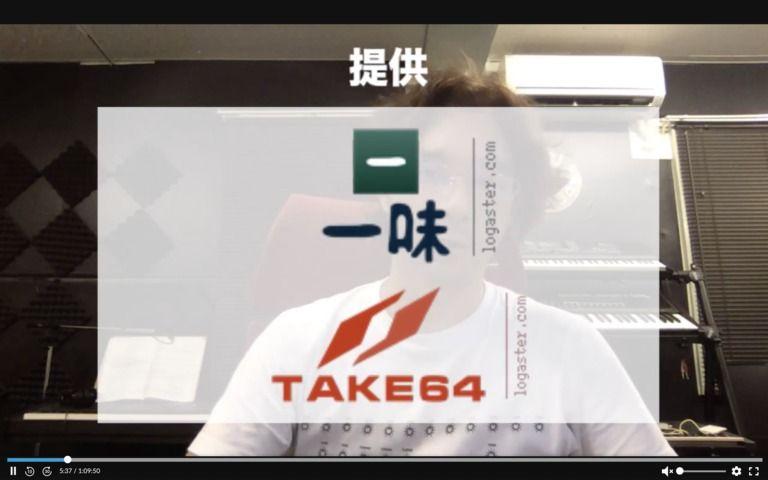 【動画】来兎教 第250回