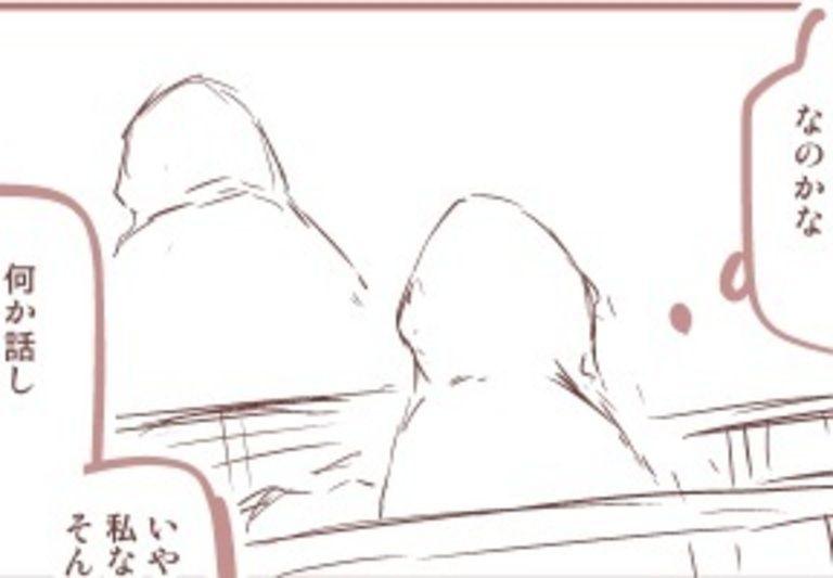 【連載】黒のリーマンと氷城の銀華姫 #48