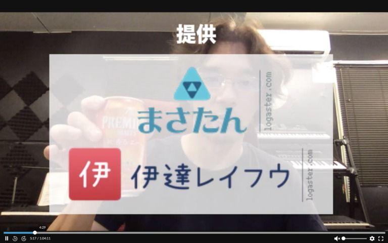 【動画】来兎教 第251回