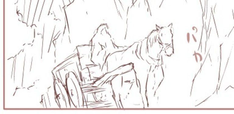 【連載】黒のリーマンと氷城の銀華姫 #49