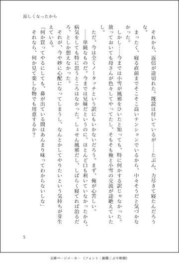 【更新告知】2018/10/20 製作手記