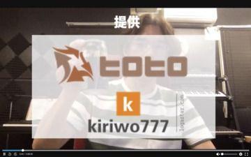 【動画】来兎教 第253回