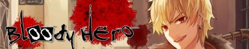 【出演情報】Bloody Hero