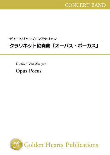 ディートリヒ・ヴァンアケリェンの新作クラリネット協奏曲「オーパス・ポーカス」の販売を開始しました!