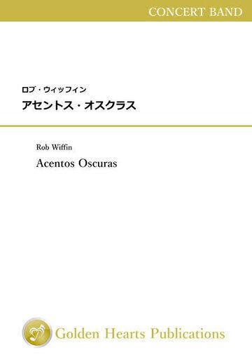 ロブ・ウィッフィン(Rob Wiffin)の2018年の吹奏楽新作4タイトル販売開始!