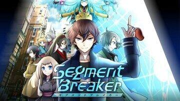 新作RPG「セグメントブレイカー」発表