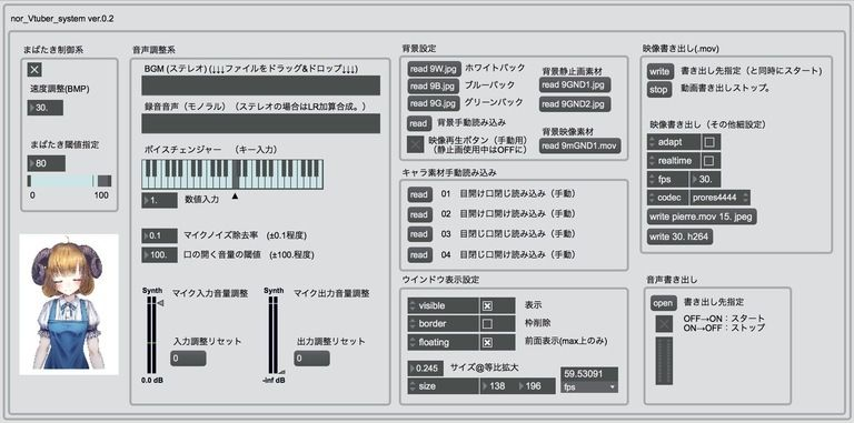【for mac】初期型_nor式Vtuberシステム