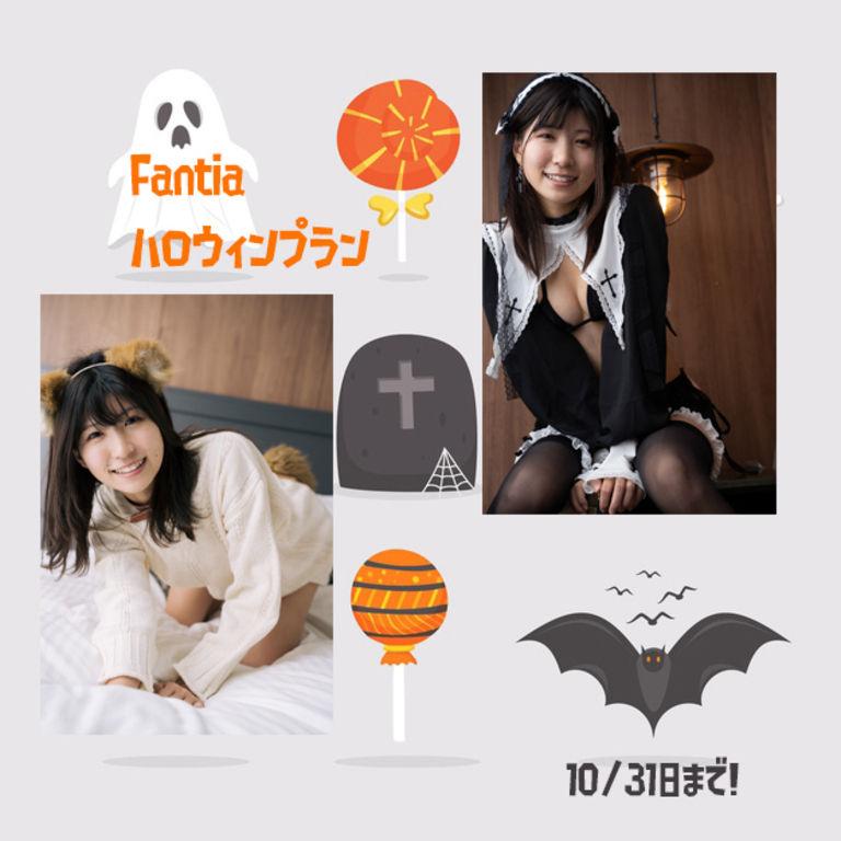 【Fantiaハロウィン】ケモ耳&シスターデジタル写真集