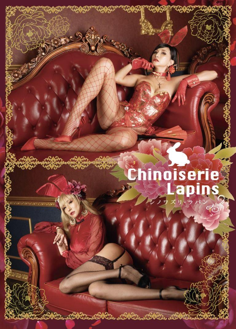 ChinoiserieLapins
