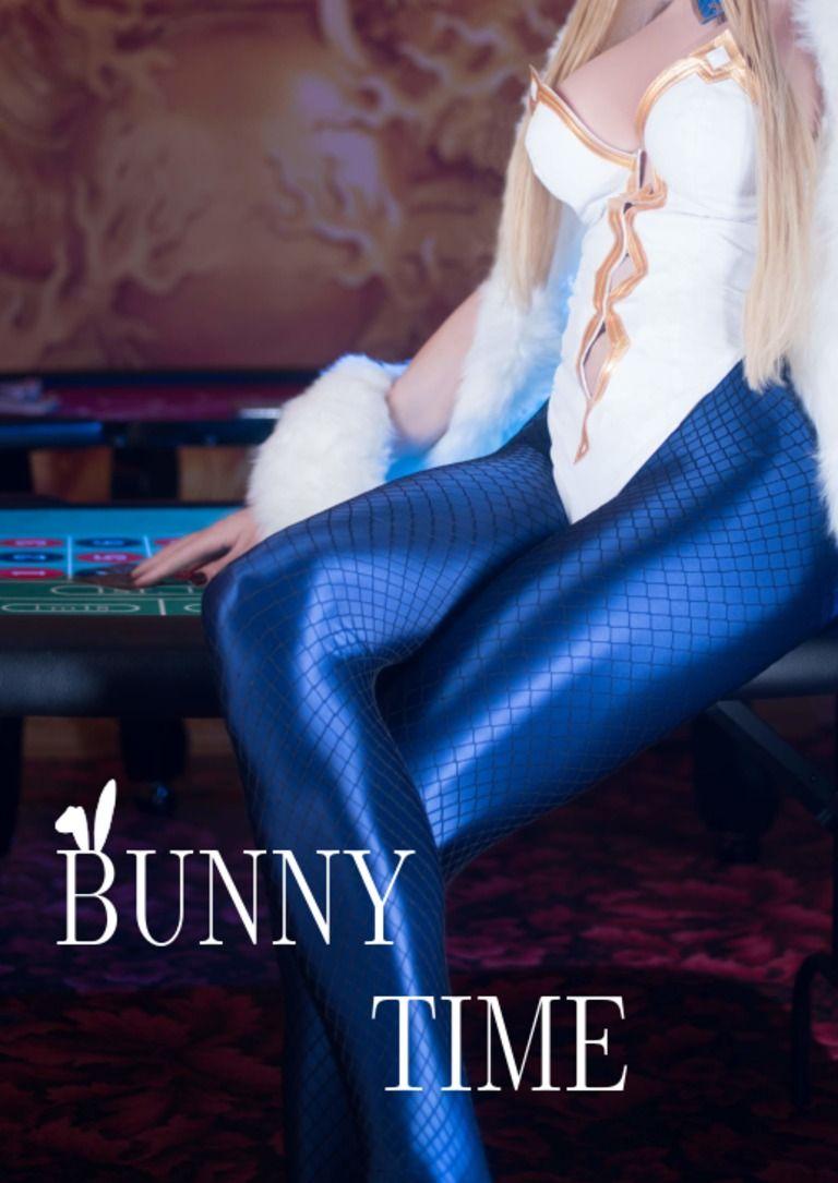 Bunny Time (アルトリア・ルーラー写真集)