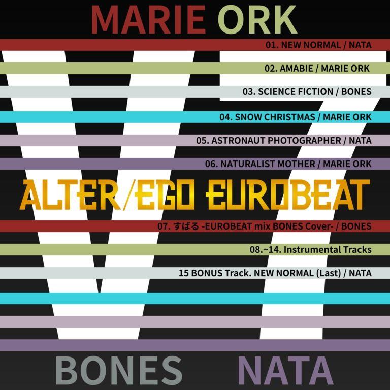 Alter/Ego EUROBEAT VOL.7