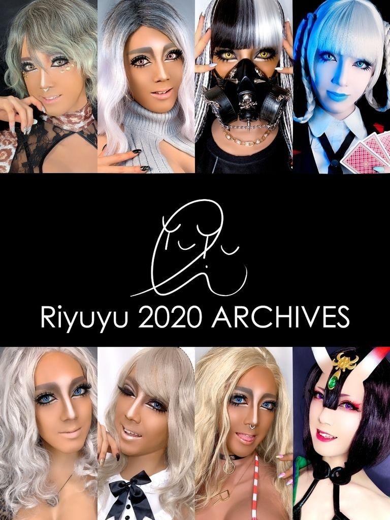 Riyuyu 2020 ARCHIVES