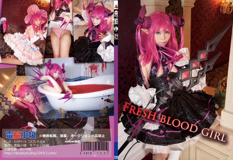 FRESH BLOOD GIRL