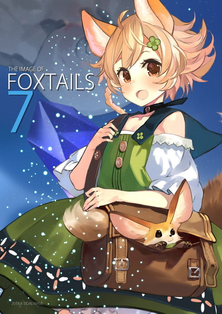 THE IMAGE OF FOXTAILS 7