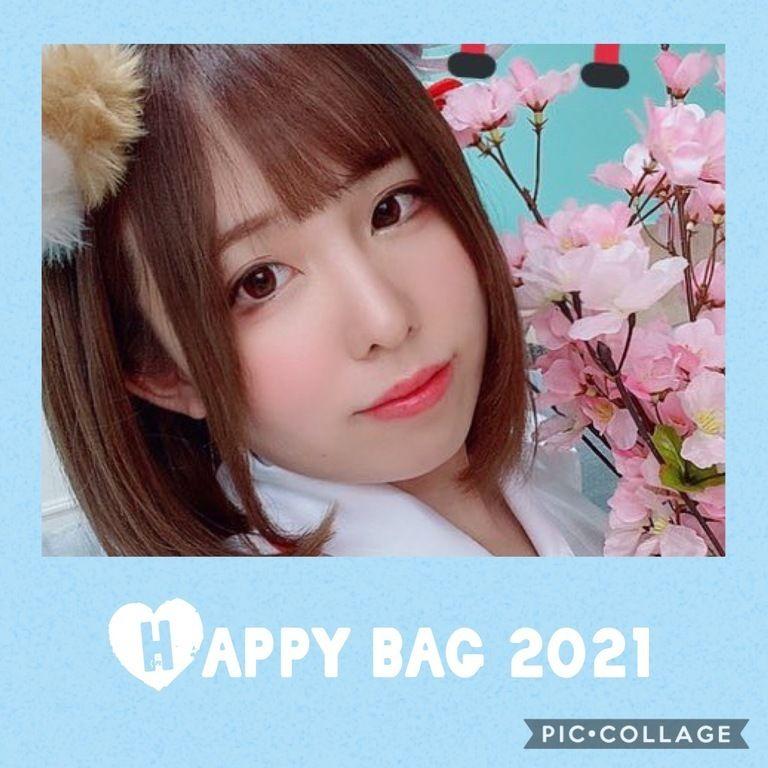【さくらことり】Happy Bag 2021