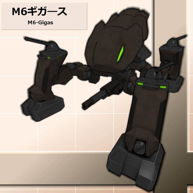 M6 ギガ―ス