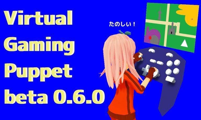 VirtualGamingPuppet beta 0.6.0.1