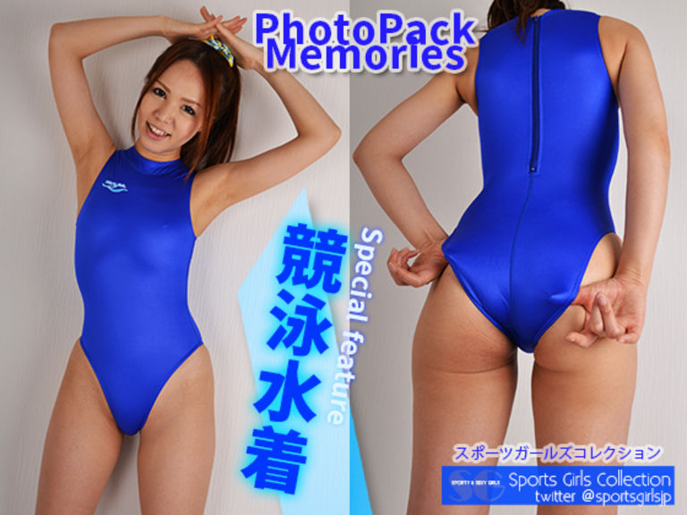 PhotoPack Memories 040 競泳水着