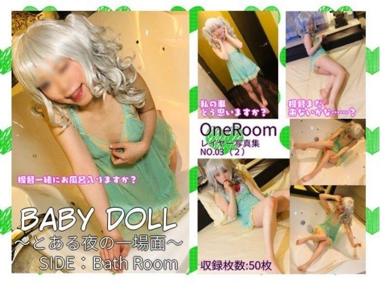BABY DOLL ~とある夜の一場面~SIDE:Bath Room