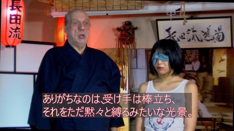 長田スティーブさんの講習ビデオ!「挨拶縛り」