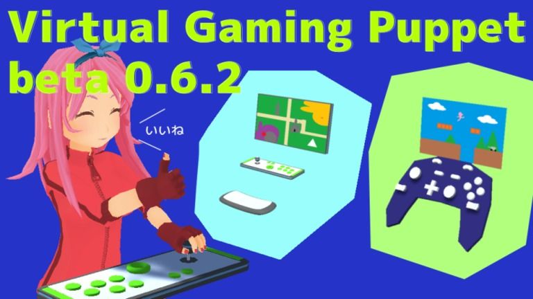 VirtualGamingPupet beta 0.6.2