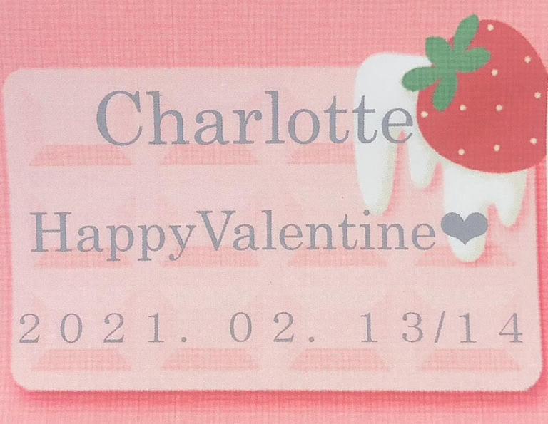 charlotte♡バレンタイン告白動画