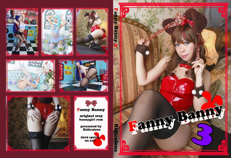 Fanny Bunny 3