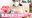 【56作品目】ピンク色の乳首にする方法をやってみた結果…