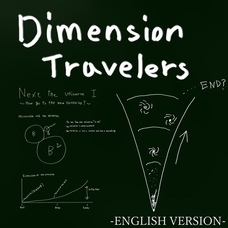 DIMENSION TRAVELERS -English ver- - EP