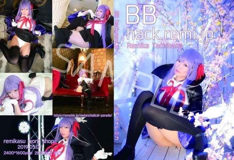 【DL版】BB hack.remi.jp