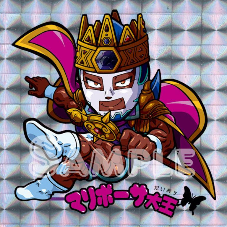 窃盗王子マリポーサ「にっせリマンマリポーサシール1弾 マリポーサ大王(角プリ)」