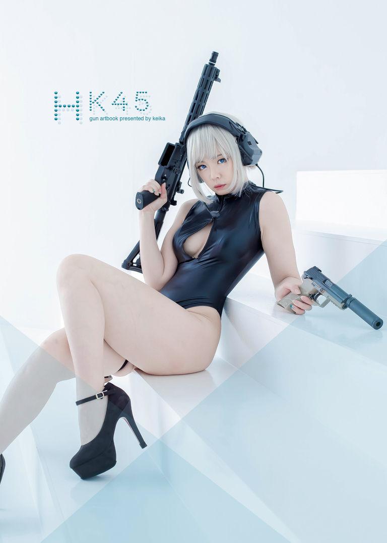 HK45(紙媒体)zoom特典5/1あり!