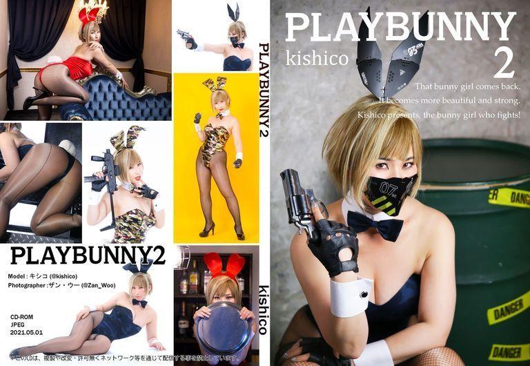 PLAY BUNNY2
