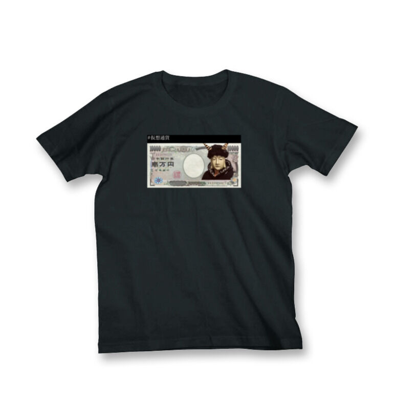 size:XL 仮想通貨10000Tシャツ