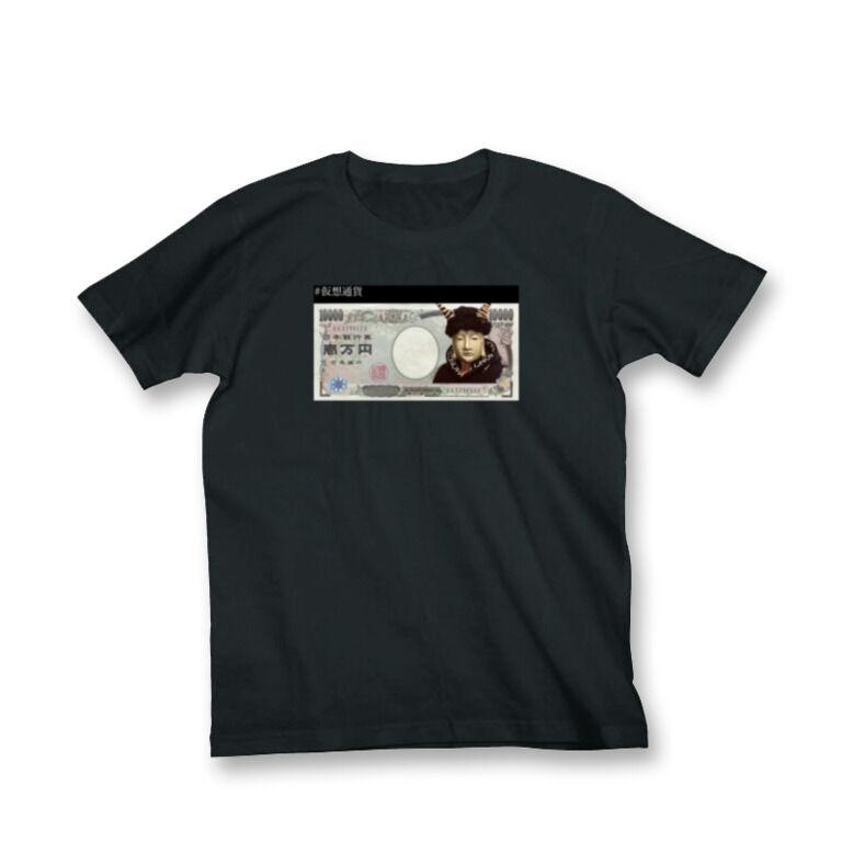 size:M 仮想通貨10000Tシャツ