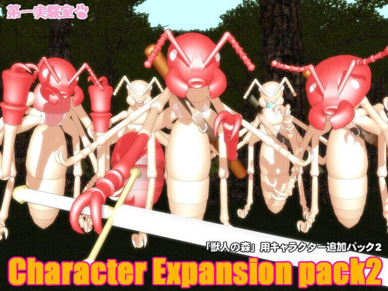 キャラクター追加Pack2