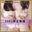 【SSR+限定動画】えちえち白うさぎ水着コスプレでハメドリ♡(現役ス●バ店員Gカップアニメ声ゆいな)