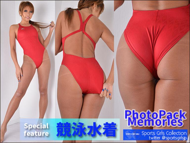 PhotoPack Memories 054 競泳水着