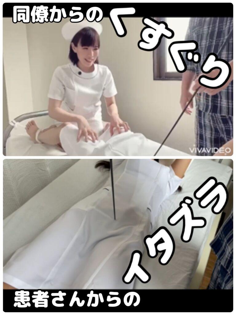 痴女ナースが同僚と患者さんに弄ばれて…田中さんの妄想編