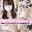 【無料ダウンロード】EP12:えちえち白うさぎ水着コスプレ〜童顔Gカップうさぎとぴゅっぴゅのお時間なのです🐰(ゆいな)