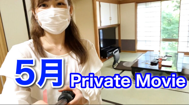 5月プライベート動画(前編) 〜箱根湯本編〜|May Private Video ① ~Hakone Yumoto Edition~