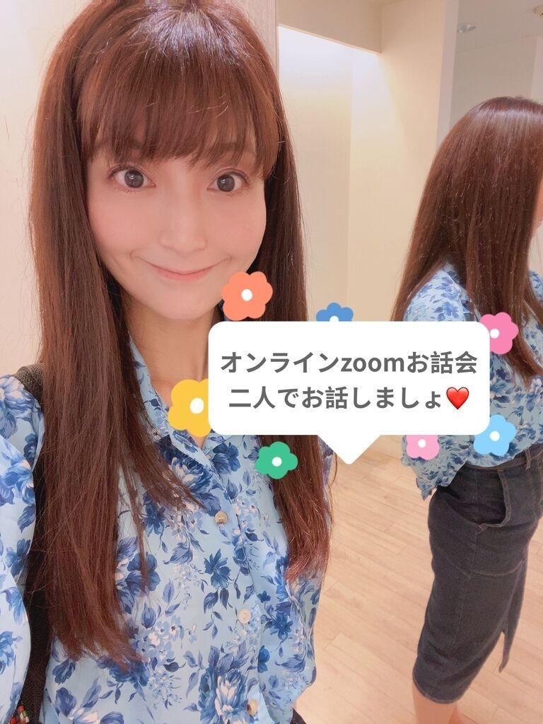 オンラインzoomお話会6/6(日)14時〜30分間!